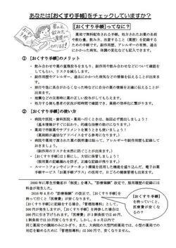1703_kakeibo3.jpg