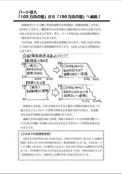 1704_kakeibo3.jpg