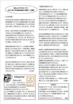 1704_kakeibo4.jpg