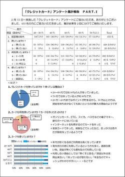 1705_kakeibo3.jpg