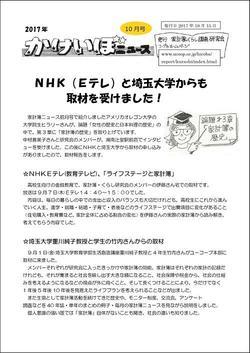 kakeibo10_1.jpg