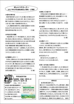 kakeibo10_4.jpg