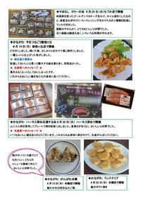 171115_ginsakesassi10.jpg