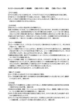 1711_kakeibo2.jpg