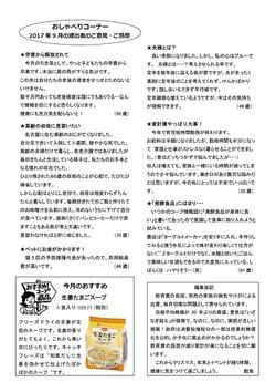 1711_kakeibo4.jpg