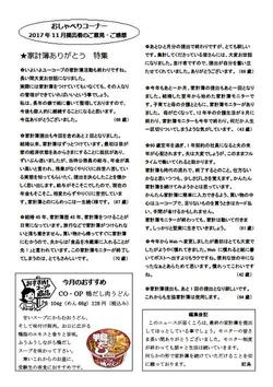1801_kakeibo4.jpg