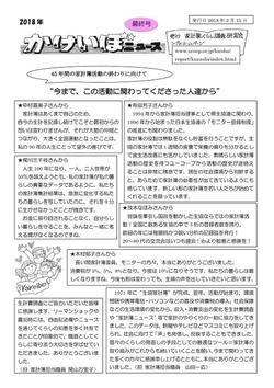 1802_kakeibo1.jpg