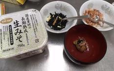 180413_miso3.JPG