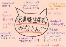 180906_sanjino.jpg