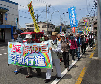 0511b_kanagawa_heiwa_2.jpg