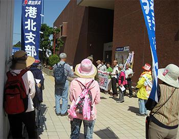 0511kanagawa_heiwa_1.jpg