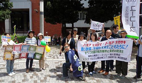 0512a_kanagawa_heiwa_3.jpg