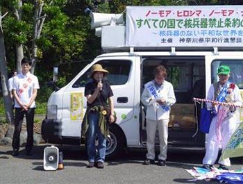 0514kanagawa_heiwa_gozen1.jpg