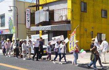 0514kanagawa_heiwa_gozen2.jpg