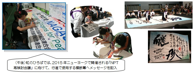 0805_gensuikin2.jpg