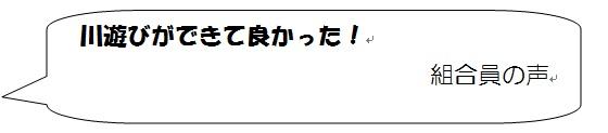 0822koe3.jpg
