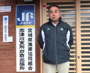 宮城県漁協志津川支所の阿部富士夫さん