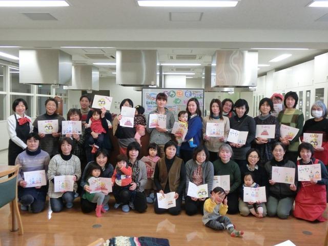 150120_seibu2_hinamatsuri-card2.JPG