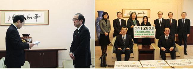 広島市の松井一實市長に署名をお渡ししました