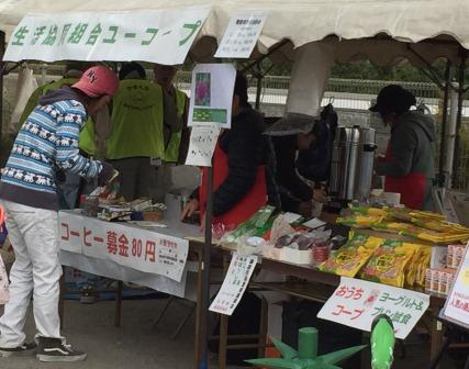 鎌倉緑化祭に出展