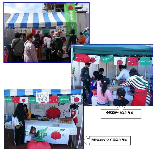 151114_kenminnohi.jpg