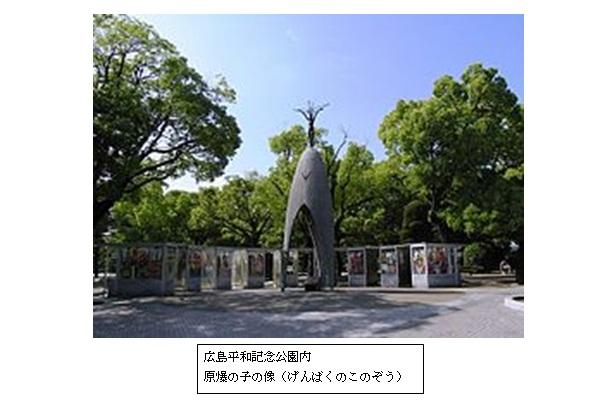 151222_heiwa.jpg