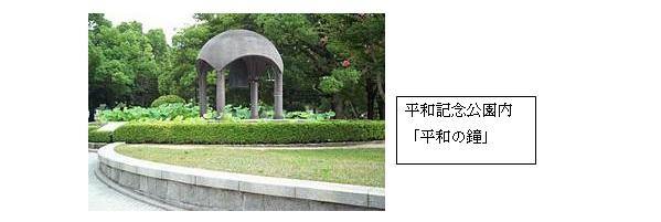 160215_hirosima.jpg