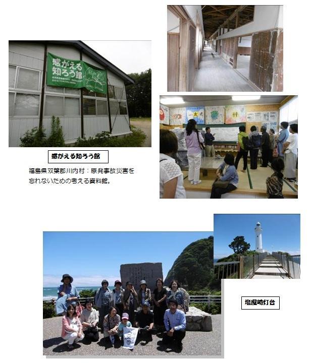 160723_fukusima2.jpg