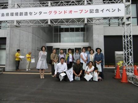 160723_yamanashi.JPG