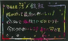 160811_sake24.jpg