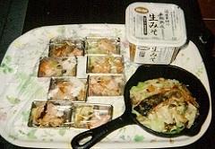 160811_sake4.jpg