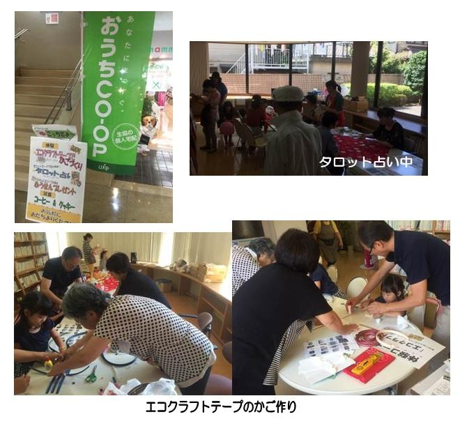 160910_pyuasougou.jpg