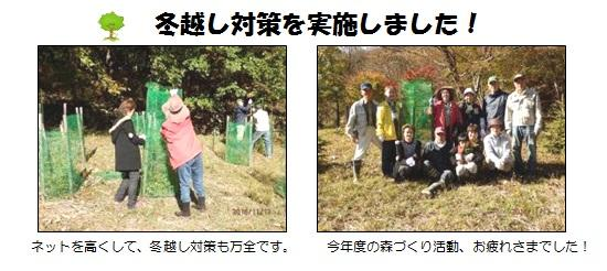 161112_kusigatayama.jpg