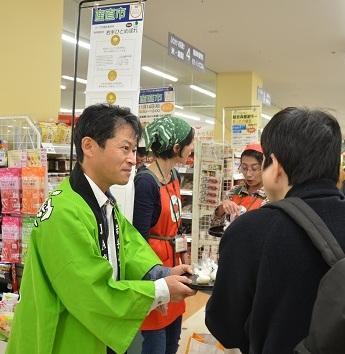 161128_sanchoku5.JPG