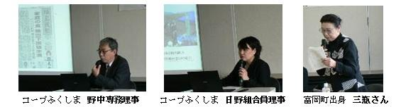 170316_yonomorisakura1.jpg