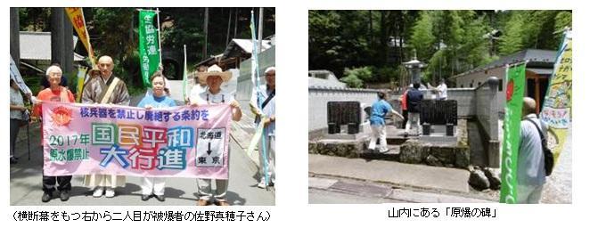 170714_minobu.jpg