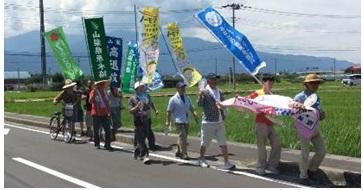 170715_itikawamisato.jpg