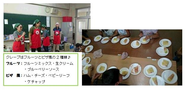 170728_shokuiku.jpg