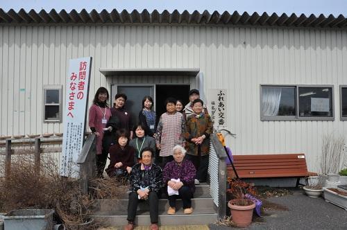 180228_fukusima_fureai.jpg
