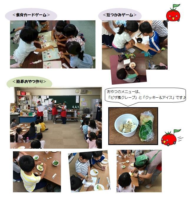 1807_yamashokuiku.jpg