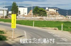 180828okayamasien4.jpg
