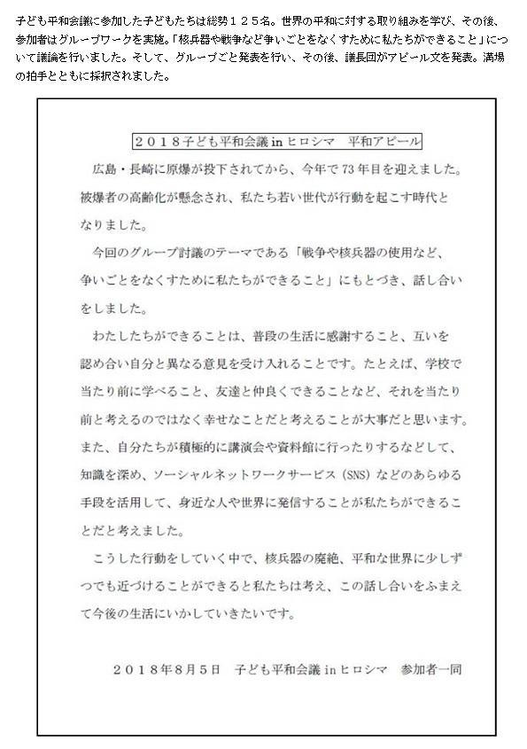 18721_heiwa2.jpg