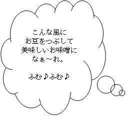 20150124yamafukidasi.jpg