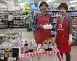http://www.ucoop.or.jp/hiroba/report/files/20160515_1724-tenpoclub3.JPG