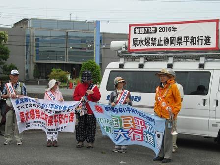 20160520_shizuoka-kousin3.JPG