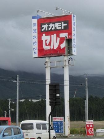 20160726_iwate-houmon1.JPG