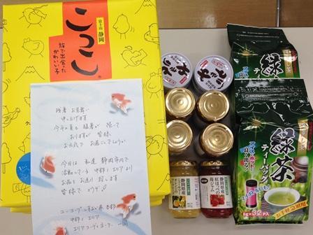 20160831_cyubu1_hisaichibusshi2.JPG