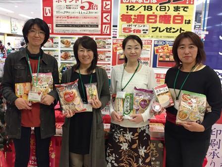20161130_shizuoka-rizi_hisaichibusshi2.jpg