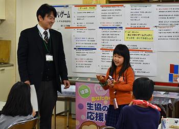 20170120okodukai_5.jpg