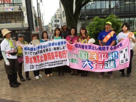 20170526_shizuoka-heiwa3.JPG